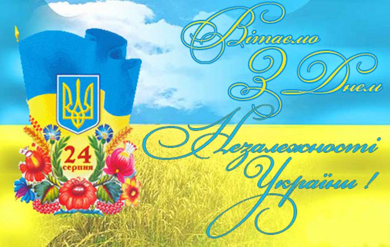 http://veselka1.ucoz.ua/_nw/1/21005980.jpg